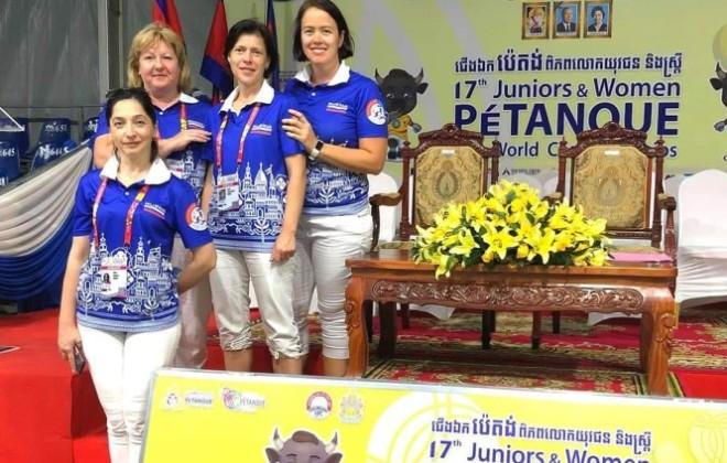 Чемпионат мира по петанку среди женщин