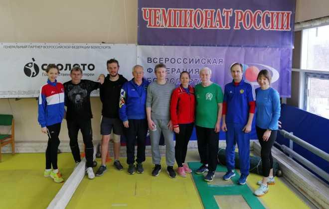 Первый Чемпионат Всероссийской федерации боулспорта