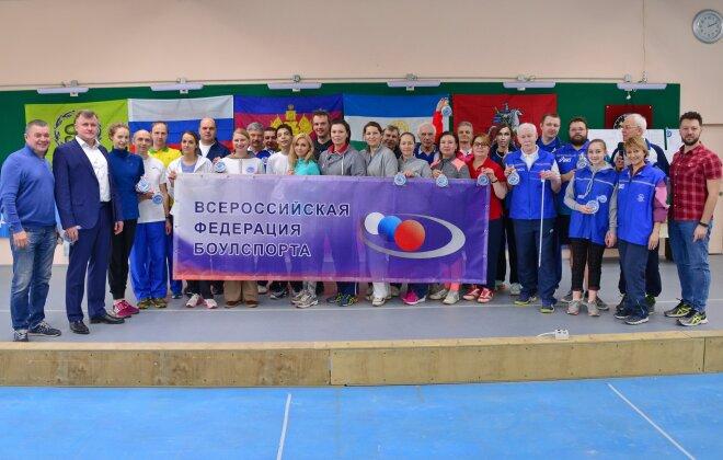 Первый чемпионат по бочче-раффа