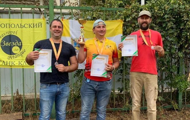 Чемпионат Ставропольского края по петанку