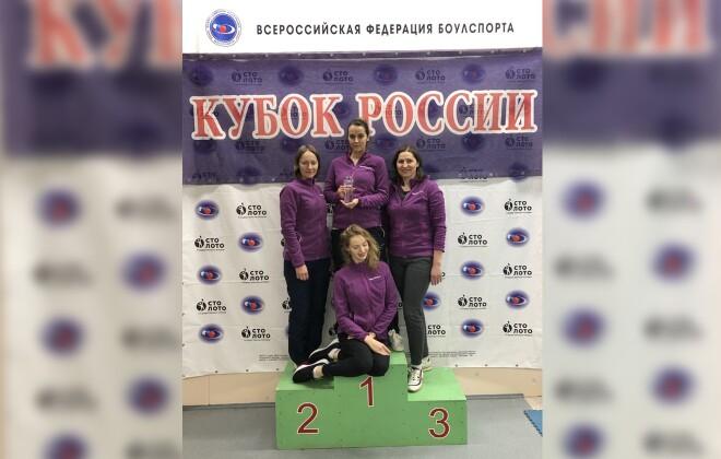 Результаты кубка ВФБ по бочче-раффа